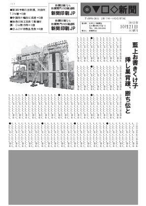 word 2003 ダウンロード
